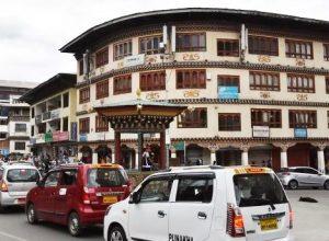 Thimphu Nightlife