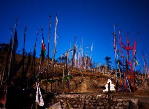 owl trek in Bumthang, Bhutan