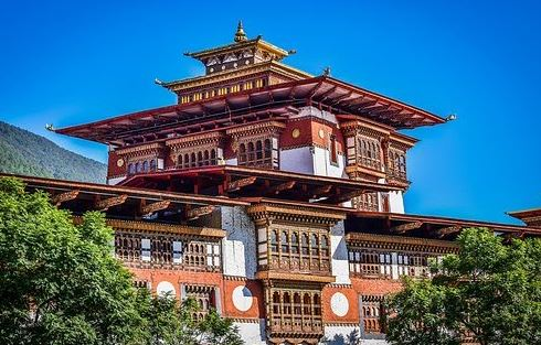 Bhutan historical and educational significance
