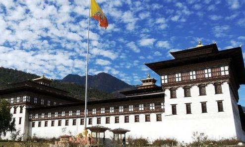 Thimphu the capital city of Bhutan