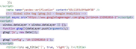 add  google analytic code